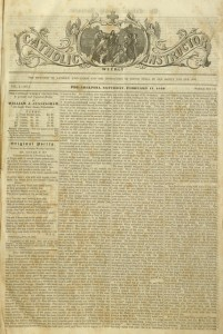 Front cover, Catholic Weekly Instructor, v. 4, no. 2, January 12, 1849