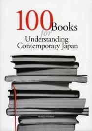100books3