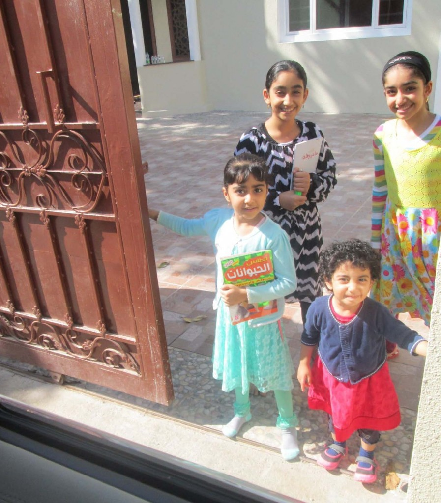 Oman Family children farewell gifts