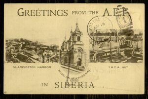 """Greetings from the A.E.F. in Siberia"""