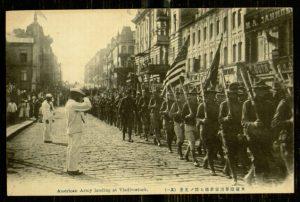 """American Army landing at Vladivostock."""