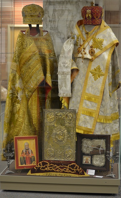 Vestments, icon and more
